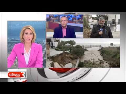 Μεγάλες καταστροφές από την πρωτοφανή κακοκαιρία στην ανατολική Κρήτη | 08/04/19 | ΕΡΤ