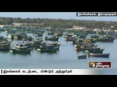 Sri-Lankan-Navy-attacks-Tamil-Nadu-fishermen-near-Lakshadweep
