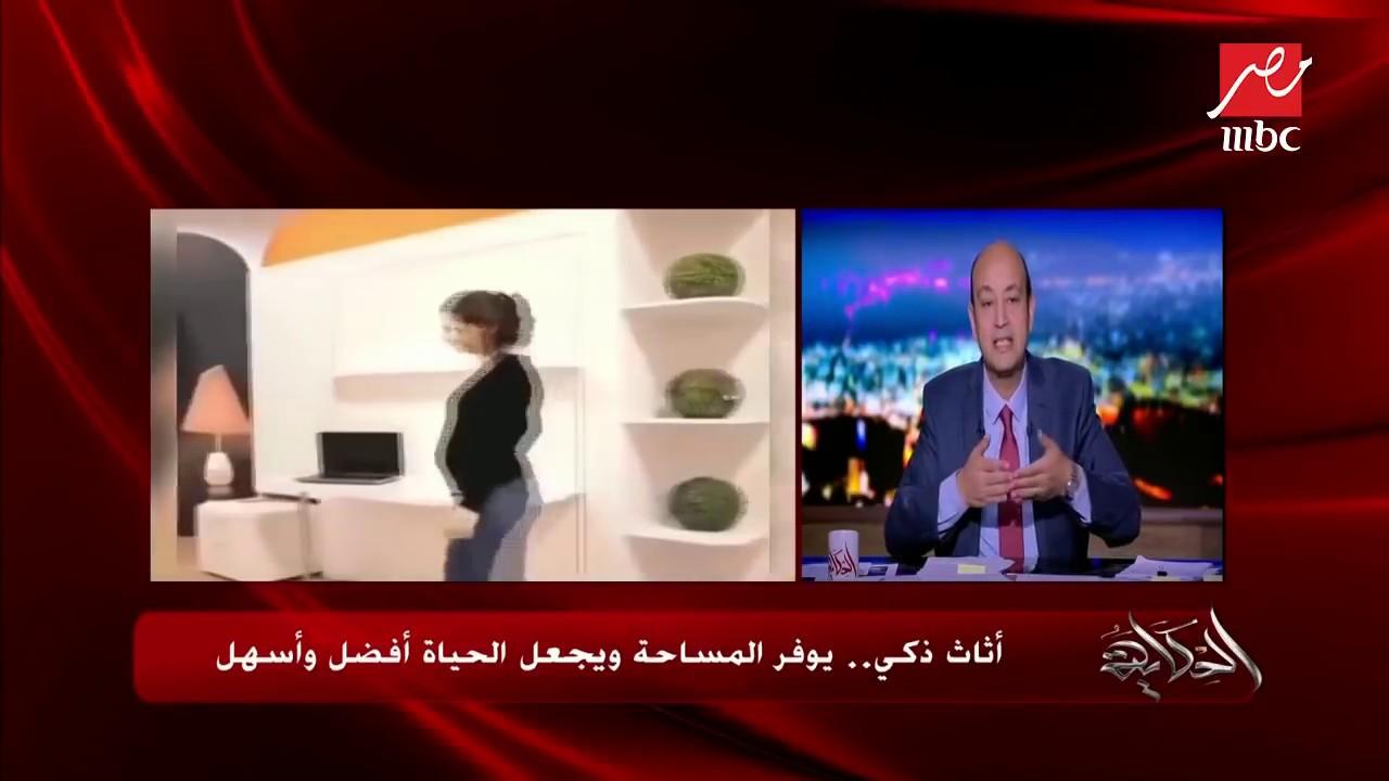 لو بتجهز شقتك ..عمرو اديب بينصحك بالموبيليا الذكية..شاهد التفاصيل #الحكاية