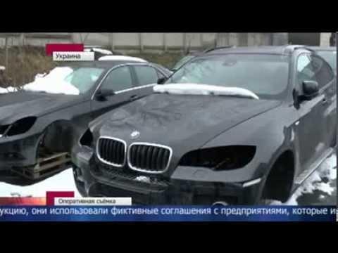 Украина в г. Ровно Подпольный автозавод ВМW и Меrсеdеs Веnz - DomaVideo.Ru
