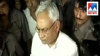 Nitish Kumar resigns as Bihar Chief Minister The official YouTube channel for Manorama News. Subscribe us to watch the missed episodes.Subscribe to the #ManoramaNews YouTube Channel https://goo.gl/EQDKUBGet #ManoramaNews Latest news updates http://goo.gl/kCaUppVisit our website: www.manoramanes.com http://goo.gl/wYfPKqFollow #ManoramaNews in Twitter https://goo.gl/tqDyokWatch the latest #ManoramaNews News Video updates and special programmes: https://goo.gl/63IdXc  Watch the latest Episodes of #ManoramaNews #Nattupacha https://goo.gl/KQt2T8Watch the latest Episodes of #ManoramaNews #ParayatheVayya https://goo.gl/C50rurWatch the latest Episodes of #ManoramaNews #NiyanthranaRekha https://goo.gl/ltE10XWatch the latest Episodes of #ManoramaNews #GulfThisWeek https://goo.gl/xzysbLWatch the latest Episodes of #ManoramaNews #ThiruvaEthirva https://goo.gl/2HYnQCWatch the latest Episodes of #ManoramaNews #NereChowe https://goo.gl/QWdAg2Watch the latest Episodes of #ManoramaNews #Fasttrack https://goo.gl/SJJ6cfWatch the latest Episodes of #ManoramaNews #Selfie https://goo.gl/x0sojmWatch the latest Episodes of #ManoramaNews #Veedu https://goo.gl/enX1bVManorama NewsManorama News, Kerala's No. 1 news and infotainment channel, is a unit of MM TV Ltd., Malayala Manorama's television venture. Manorama News was launched on August 17, 2006. The channel inherited the innate strengths of the Malayala Manorama daily newspaper and its editorial values: accuracy, credibility and fairness. It raised the bar in Malayalam television news coverage and stands for unbiased reporting, intelligent commentary and innovative programs. MM TV has offices across the country and overseas, including in major cities in Kerala, Metros and in Dubai, UAE.
