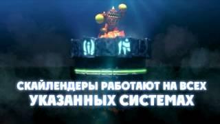Обложка видео Трейлер #1