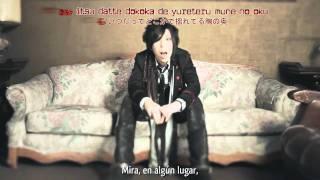 Download Lagu Heidi - Yokan (sub español + karaoke HD) ED Kaichou wa Maid-sama! Mp3