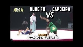 Video CAPOEIRA X KUNG FU MP3, 3GP, MP4, WEBM, AVI, FLV Oktober 2018