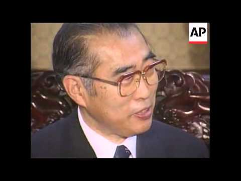 CHINA: JAPANESE PM OBUCHI  VISIT (2)