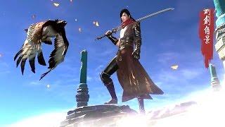 Видео к игре Moonlight Blade из публикации: Демонстрация новой школы ShenDao из Moonlight Blade