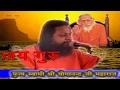 Swami YogaNand Ji Mahraj