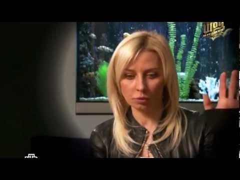 Тайный Шоу-бизнес. Овсиенко. Выпуск №15. от 25/03/12 © НТВ