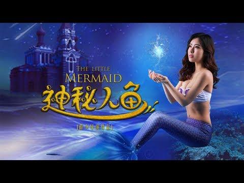 [Full Movie] 神秘美人鱼 The Little Mermaid, Eng Sub 真珠美人魚 | Comedy Romance 喜剧爱情片 1080P
