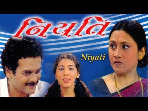 Video Niyati - Superhit Gujarati Natak 2017 - Dharmendra Gohil, Mulraj Rajda, Priti Jain download in MP3, 3GP, MP4, WEBM, AVI, FLV January 2017