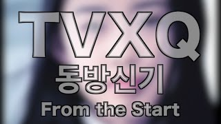 TVXQ  (동방신기)- From the Start (K-Pop Evolution Ep#108)