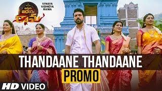Thandaane Thandaane Promo Video 4K  | Vinaya Vidheya Rama | Ram Charan, Kiara Advani, Vivek Oberoi