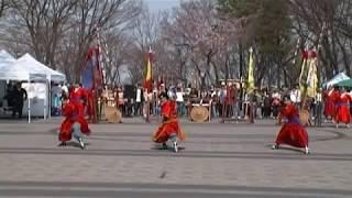 Exhibición de Sib Pal Ki en Corea
