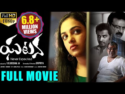 Ghatana Latest Telugu Full Movie || Nithya Menen, Krish J Sathar, Naresh
