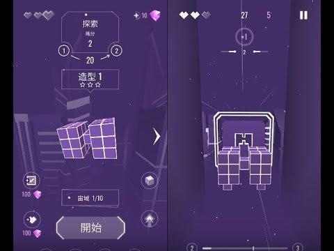 《星空之壁 Space Wall》手機遊戲玩法與攻略教學!