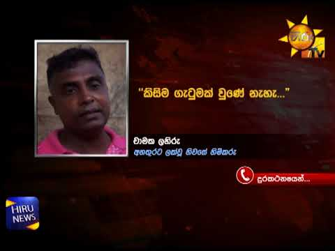 State Minister's lies exposed