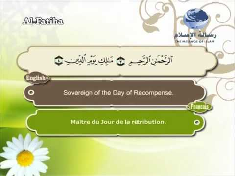 1- Al-Fateha (Translation of the Meanings of The Noble Quran in the English Language)