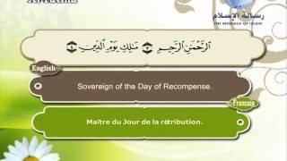 Quran translated (english francais)sorat 01 القرأن الكريم كاملا مترجم بثلاثة لغات سورة الفاتحة