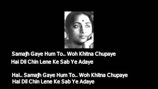 Video Nona Zaman Sekarang..R.Azmi + Samajh Gaye Hum To.. Geeta Dutt ( Lirik ) MP3, 3GP, MP4, WEBM, AVI, FLV November 2018
