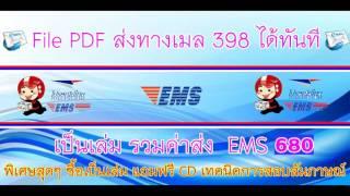 Video โหลดแนวข้อสอบ เจ้าพนักงานธุรการ สถาบันราชานุกูล MP3, 3GP, MP4, WEBM, AVI, FLV Oktober 2017