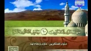 HD الجزء 24 الربعين 1 و 2  : الشيخ مصطفى اللاهوني