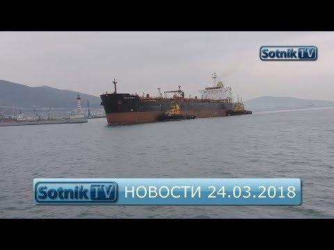 ИНФОРМАЦИОННЫЙ ВЫПУСК 23.03.2018
