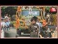 अटल निवास से BJP मुख्यालय ले जाया जा रहा Atal Bihari Vajpayee का पार्थिव शरीर   LIVE