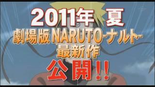 Nonton Naruto Shippuden Movie 5  Blood Prison Trailer Film Subtitle Indonesia Streaming Movie Download