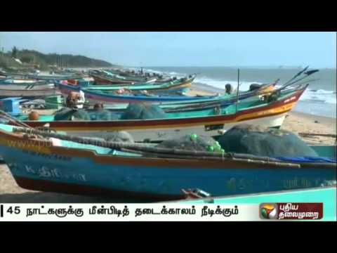 Annual-45-day-fishing-ban-imposed-in-Tamil-Nadu