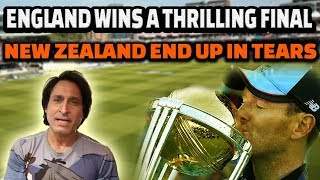 England wins a thrilling Final | New Zealand end up in tears