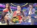 Cash   19th May 2018   Full Episode   ETV Telugu