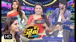 Cash | 19th May 2018 | Full Episode | ETV Telugu