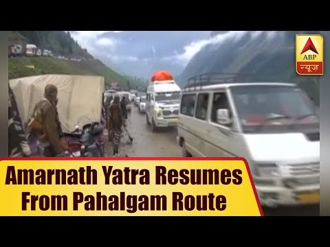 Amarnath Yatra Resumes From Pahalgam Route, Remains Suspended From Baltal Route | ABP News