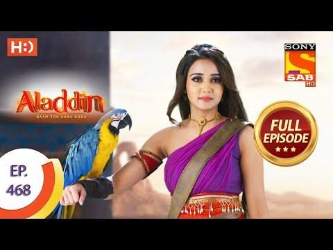 Aladdin - Ep 468  - Full Episode - 14th September 2020