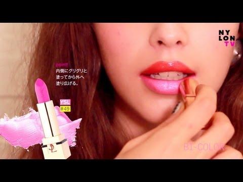 beauty up on lip 秋のリップ革命! видео