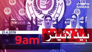 Video Samaa Headlines - 9AM - 21 April 2019 MP3, 3GP, MP4, WEBM, AVI, FLV April 2019
