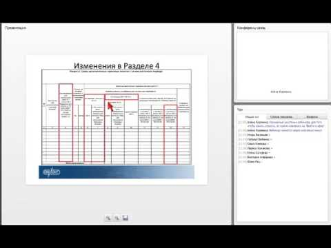 Отчетность в ПФР-2014 по новой форме РСВ-1