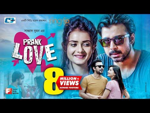 Download Prank Love | Afran Nisho | Tanjin Tisha | Anondo Khaled | Misty | Bangla New Eid Natok 2019 hd file 3gp hd mp4 download videos