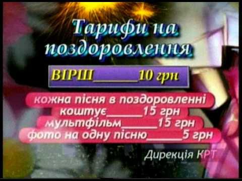 коминтерновское районое телевидение