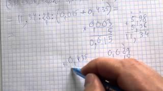 Задача №92. Математика (6 класс) Виленкин А.В. — Виленкин Александр — видео