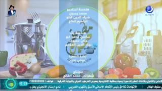 Video مطبخ حميدة  -  8 رمضان   _  هلالنــــا في دارنــا MP3, 3GP, MP4, WEBM, AVI, FLV Mei 2018