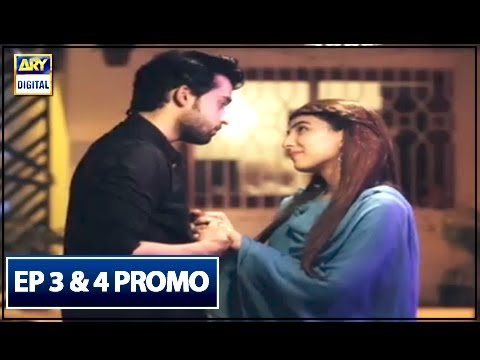 Balaa Episode 3 & 4 Promo - ARY Digital Drama