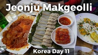 Namwon-si South Korea  City pictures : Mind-Blowing Korean Feast: Jeonju Makgeolli! (Day 11)