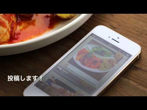 Video of グルメカメラで写真加工、料理記録 ミイル