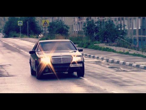 Mercedes S 600 за 100к. Замечают, то ли от звука, то ли от внешности. 16 эпизод. (видео)