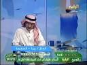 الدكتور فهد يفسر رؤيا ريما ( الأرض فيها خضار )