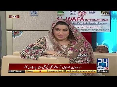 Nasim Zehra @ 8 Exclusive talk with Rana Sanaullah 9 June 2017