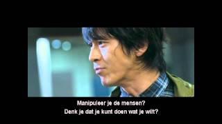 Nonton Haunters 2010 Official Trailer   Hd   Dutch Film Subtitle Indonesia Streaming Movie Download