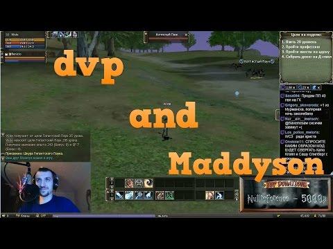 dvp and Maddyson - Cамый ламповый стрим (видео)