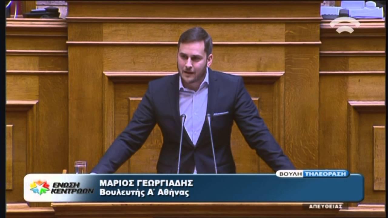 M. Γεωργιάδης (Ειδ. Αγορητής Ένωση Κεντρώων)(Μεταρρύθμιση ασφαλιστικού-συνταξιοδοτικού)(7/05/2016)
